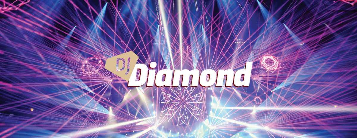 DJ-Diamond-Logo
